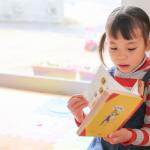 保育士が教える!子どもへの絵本の読み聞かせテクニック3選
