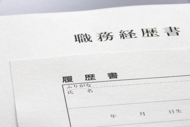 保育士の職務経歴書の書き方|職務内容で上手に自己PRする10の方法