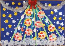 サンタを飾るクリスマスの壁面飾り
