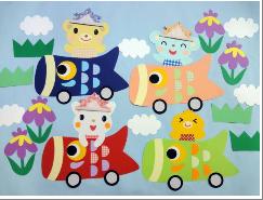鯉のぼりの車に乗る動物たちが可愛い壁画飾り