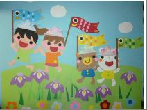 子どもたちとこどもの日を楽しむ壁画飾り