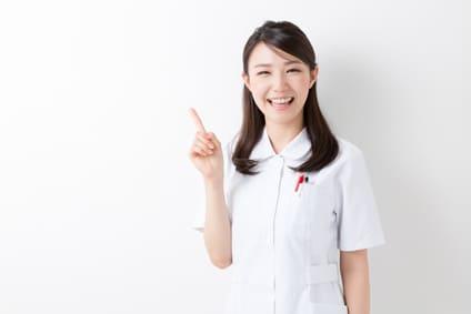 医療法人財団 恵仁会 藤木病院