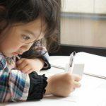 発達障害を持つ子どもの心身をケアするための2つの看護計画