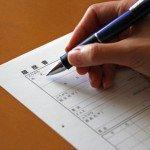 看護師の就職・転職|履歴書・封筒の書き方と手渡しマナー
